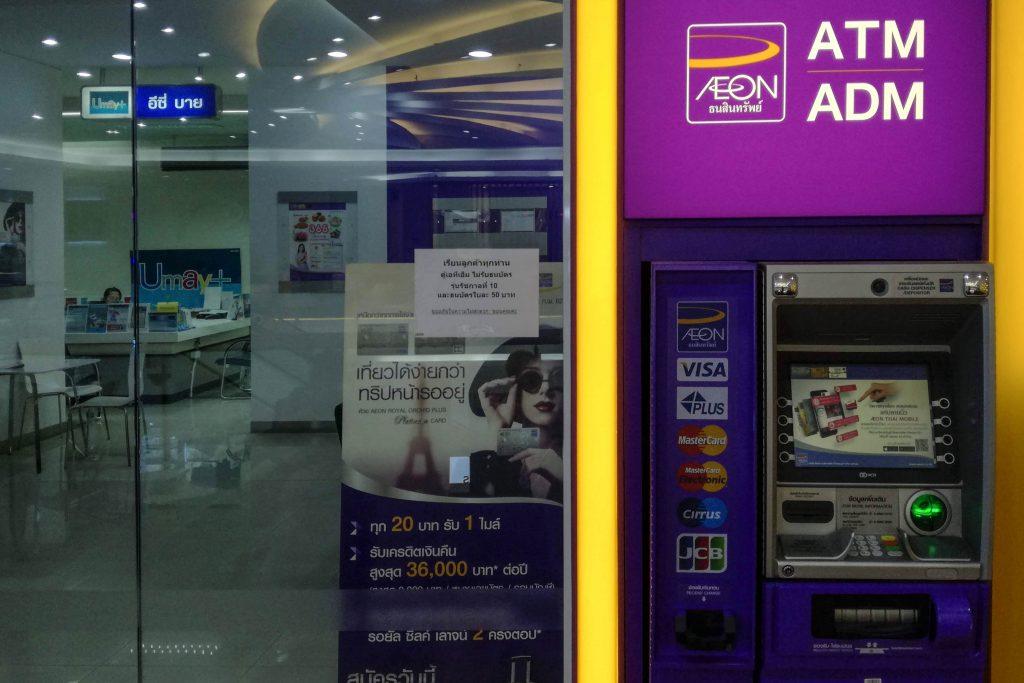 AEON Bank